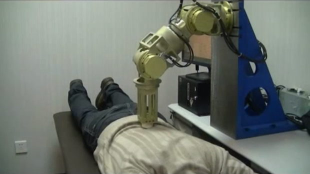 Bras robotique 4-DOF