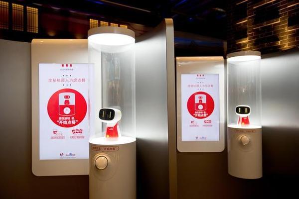 restaurant-KFC-robot-2016-1