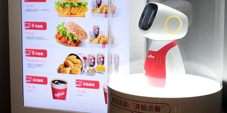 restaurant-KFC-robot-2016-3
