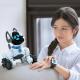 Wowwee Chip - robot chien jouet